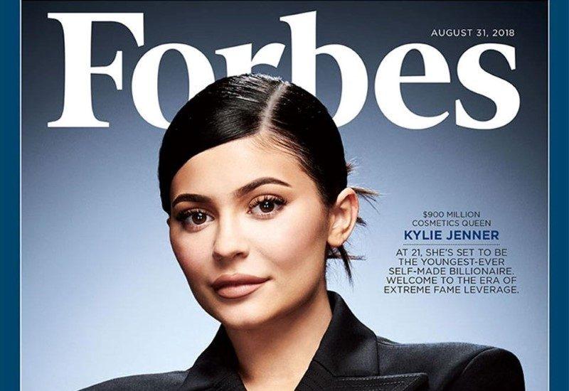 Kylie Jenner, almost billionaire